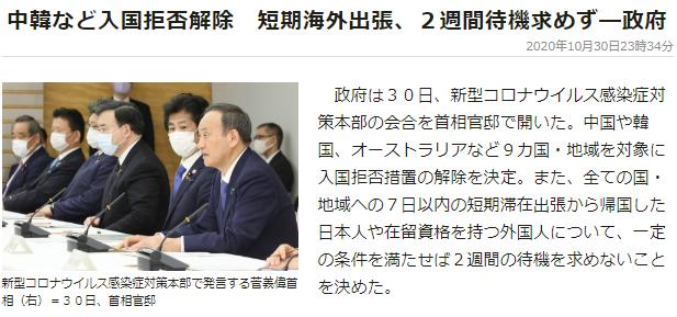 日本将全面解除对中国的入境限制,入境日本将无需核酸检测