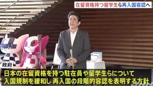 日本入境再缓和!在留过期处理简化,配偶/子女签证开始发放!
