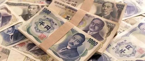 日本国公立大学学费减免如何申请?